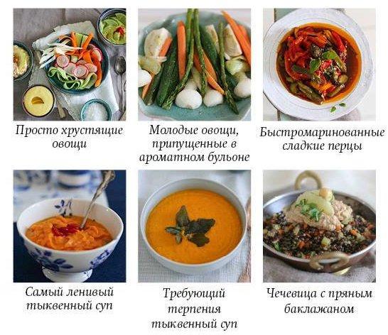 О влиянии овощей на наше здоровье