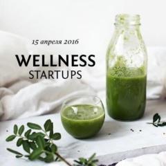 Конференция WELLNESS STARTUPS 15 апреля