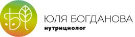 Юля Богданова — нутрициолог