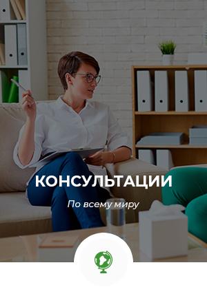 Юлия Богданова - курсы, консультации, вебинары по образу жизни
