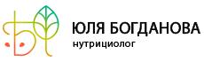 Юля Богданова - нутрициолог